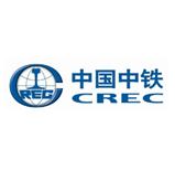 中国中铁与杏耀合作过制作标识标牌及导航标识