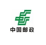 中国邮政与杏耀合作过制作门头牌匾及标识招牌
