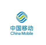 中国移动与杏耀合作过制作发光字标牌及发光牌匾