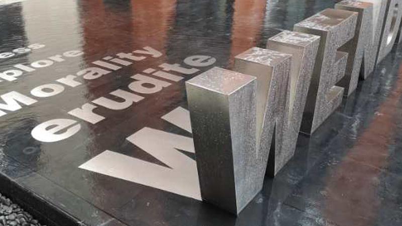 不锈钢金属本色双面字效果