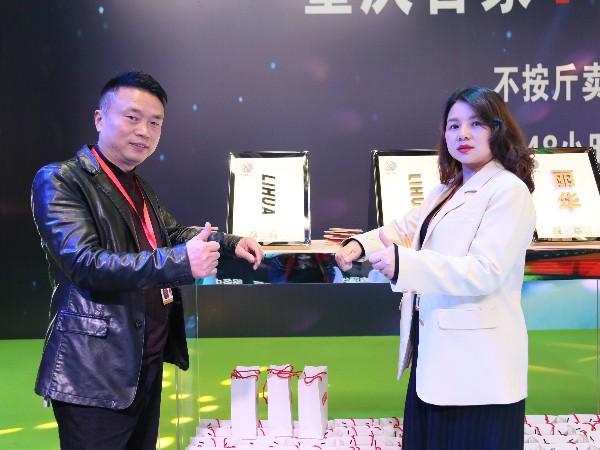 重庆杏耀注册有限公司在南坪西部国际广告节上的展出结束啦!